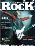 Classic Rock Magazine [Russia] (August 2008)