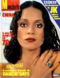 Sonia Braga on the cover of Manchete (Brazil) - January 1979