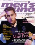 Mens Uno Magazine [Taiwan] (August 2011)