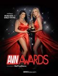 Best in Sex: 2019 AVN Awards