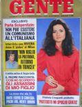 Gente Magazine [Italy] (29 September 1975)