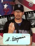 Satoru Komiyama