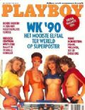 Diana Dwyer, Elizabeth de Luna, Saskia Linssen, Vanusa Spindler on the cover of Playboy (Netherlands) - July 1990
