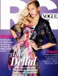 RG Vogue Magazine [Brazil] (October 2007)
