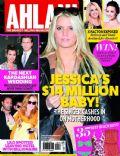 Ahlan! Magazine [United Arab Emirates] (10 May 2012)