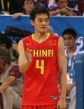 Chen Jianghua