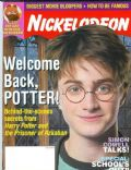 Daniel Radcliffe on the cover of Nickelodeon (United States) - June 2004