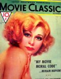 Ginger Rogers on the cover of Movie Classic (United States) - October 1933