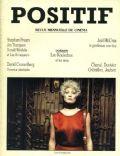 Positif Magazine [France] (January 1991)