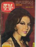 Olga Breeskin on the cover of Tele Guia (Mexico) - December 1978
