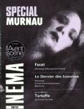 L'Avant-Scene Cinema Magazine [France] (July 2011)