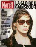 Paris Match Magazine [France] (21 March 1991)