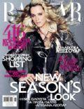 Harper's Bazaar Magazine [Greece] (September 2010)