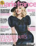 MARIE FRANCE Magazine [France] (September 2008)