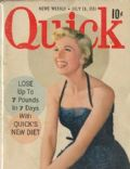 Doris Day on the cover of Quick (United States) - July 1951