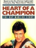 Heart of a Champion: The Ray Mancini Story
