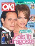 OK! Magazine [Romania] (25 March 2011)