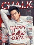 Chalk Magazine [Philippines] (December 2013)