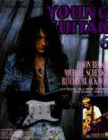 Young Guitar Magazine [Japan] (June 1991)
