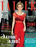 Riley Keough on the cover of Tatler (Russia) - March 2010
