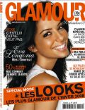 Eva Longoria on the cover of Glamour (France) - September 2007