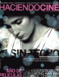 Haciendo Cine Magazine [Argentina] (May 2008)