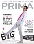 Prima Magazine [Cyprus] (July 2009)