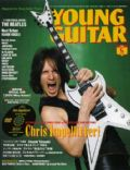 Young Guitar Magazine [Japan] (May 2009)