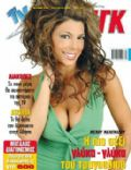 TV Zaninik Magazine [Greece] (4 August 2006)
