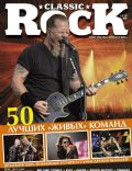 Classic Rock Magazine [Russia] (June 2008)
