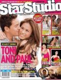 Star Studio Magazine [Philippines] (February 2011)