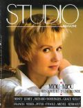 Studio Magazine [France] (July 1988)