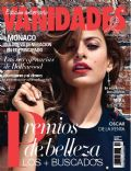 Eva Mendes on the cover of Vanidades (Ecuador) - October 2013