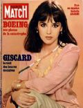 Paris-Match Magazine [France] (8 April 1977)