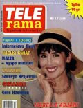 Isabelle Adjani on the cover of Telerama (Poland) - April 1999