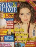 Natasza Urbanska on the cover of Swiat and Ludzie (Poland) - June 2008