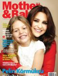 Pelin Kormukcu on the cover of Mother and Baby (Turkey) - December 2013