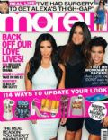 Khloé Kardashian, Kim Kardashian, Kourtney Kardashian on the cover of More (United Kingdom) - March 2013