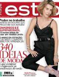 Estilo De Vida Magazine [Brazil] (August 2010)