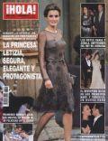 Hola! Magazine [Spain] (2 November 2011)