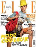 Elle Magazine [Lebanon] (May 2011)