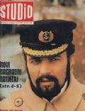 Studio Magazine [Croatia] (10 May 1975)