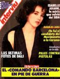 Isabelle Adjani on the cover of Interviu (Spain) - February 1987