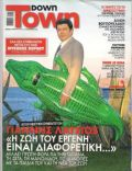 Down Town Magazine [Cyprus] (25 July 2010)