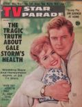 Connie Stevens, Troy Donahue on the cover of TV Star Parade (United States) - August 1960