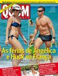 Quem Magazine [Brazil] (31 July 2009)