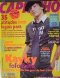 Capricho Magazine [Brazil] (18 April 2004)