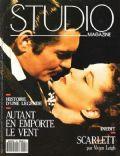 Studio Magazine [France] (November 1991)