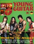 George Lynch, Gus G on the cover of Young Guitar (Japan) - December 2004