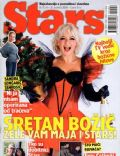 Stars Magazine [Croatia] (25 December 2009)